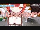【3D化】ラトナ・プティ3Dのある一部分が強調されるシーンまとめ【にじさんじ切り抜き】