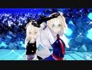 【東方MMD】アリスと魔理沙で「Bon Appetit」1080P