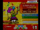 グロッソラリアEX pop'n music 16 PARTY♪ thumbnail