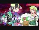 【縁の輪~紬~】生存戦略グラスミキサー#12「March of Forestia」【草統一】