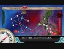 【艦これ 2021春 】E1.第三十一戦隊、展開せよ! – ギミック解除(Kマス到達)【激突!ルンガ沖夜戦】