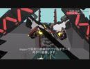 VRChat用アバター 黒鋼-クロガネ- 紹介動画