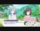 【プロセカ】イベント『お悩み聞かせて!わくわくピクニック』 5話「不穏なわかれ道」