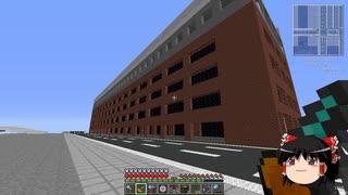 【Minecraft】科学の力使いまくって隠居生活隠居編 Part126【ゆっくり実況】