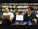 【会員限定】小飼弾の論弾5/11