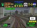 [ PS ] ( 電車でGO pro1 ) 鹿児島本線最凶普通 PlayG