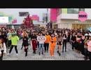 K-POPいろんな曲踊ってみた Random Dance Game in HangZhou,China (P2)