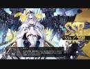 【実況動画】シンデレラバストで戦うアズールレーン Part22
