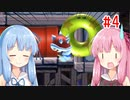 琴葉姉妹のマリオメーカー2みんバト探検譚!#4【VOICEROID実況】