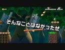 【ガルナ/オワタP】改造マリオをつくろう!2【stage:101】