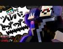 【マイクラ】刑務所からの脱獄-第2章-【Minecraft】26日目