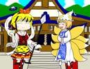 【ボイスドラマ】寅丸星の人生相談コーナー!【全部俺達】