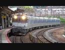 【増殖】東京都交通局6500形電車甲種輸送(20210515)【開始】