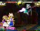 第2回東劇 Block B Game 01 添蘇刃(妖夢) vs yake(紫)