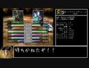 【移植版モンスターファーム2】帰ってきたカカポファーム【ゆっくり実況】3体目Part2