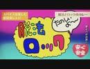 【歌ってみた】脱法ロック / KIRA