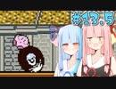 【夢の泉の物語】初めてカービィをする琴葉姉妹【A.I.VOICE実況】#13.5