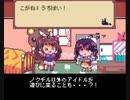 ✿シャニマス✿ 小糸ちゃんをトップアイドルにするシュミレーションゲーム こいとびよりのCM