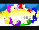 【手描き】アスノヨゾラ哨戒班【合松】
