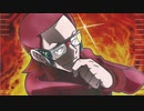 【ポケモンマスターズEX BGM】戦闘!マツブサ