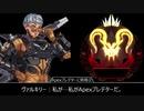 【Apex】レジェンド 掛け合いセリフ集 シーズン9【日本語版】