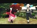 【鬼滅のMMD】禰豆子ちゃんと実弥さんに『XYZの魔法』を踊ってもらった【竈門禰豆子・不死川実弥】