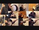 【ドラゴン、家を買う。】全部俺『ロールプレイング』/オーイシマサヨシ《ケルトの民族楽器で演奏してみた》