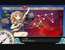 【艦これ 2021春 】E2.第六艦隊の戦い  - ギミック(Cマス到達)【激突!ルンガ沖夜戦】