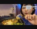 日本の労働について語るニコ生主