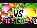 【第十四回】灼熱のレイア VS バーンナック【Eブロック第十試合】-64スマブラCPUトナメ実況-
