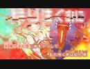 【ニコカラHD】HINOTORI【Takanashi Kiara/ホロライブEN1期生】【インスト版(ガイドメロディ付)】