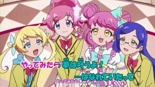 【ニコカラ】ドリーミング☆チャンネル!《キラッとプリ☆チャン》(On Vocal)