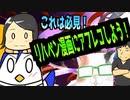 【これは必見!リハペン漫画にアフレコしよう!】/『Tanakanとあまみーのセラピストたちの学べる雑談ラジオ!〜ゴトゆき先生&リハペン先生編!その7〜』