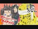 よくわからない日本昔話【アニメにほんもかしばなし】