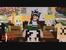 【Minecraft】メイド道とすずの日常 りたーん! Part30
