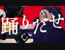 ⚡『8周年』踊/歌ってみた ver.C:Rea