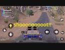 『Call of Duty mobile』みんなでバトロワCOD!(分隊)part1