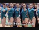 射精を促す天然女子体操3