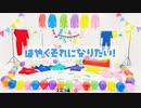 【おそ松さん】6つ子誕生日はやくそれになりたい!踊ってみた【コスプレ】