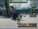 MHF【へた☆くそ】Cβ vsババコンガ