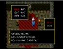 PCエンジン 邪聖剣ネクロマンサー Part01/10