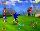 ソニックR Sonic R(SEGA SATURN.JAPAN.1997)