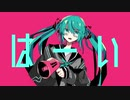 ラッカンライア (Cover) - 八代 紡