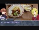 黒埼ちとせのグルメ探⑲~餃子の王将でのっけ盛り炒飯