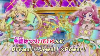 【ニコカラ】ドリーミング☆チャンネル!《キラッとプリ☆チャン》(On Vocal)152話 Ver