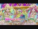 【ニコカラ】ドリーミング☆チャンネル!《キラッとプリ☆チャン》(Off Vocal)152話 Ver