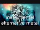 [インスト・オルタナティヴメタル]beta-longing for solace (インストメタル/ポストメタル/オルタナメタル/インストロック/ニューメタル)