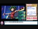 糞デッキ.arc-v165【オットアイズ・ドラゴン】
