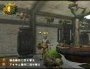 MHF【へた☆くそ】Cβ vs貧乏