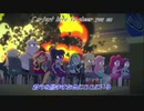 エクエストリア・ガールズ Better Together Season2 ep22,32,33